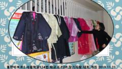 [울란바토르2 세종학당 특성화 사업- k-pop  장기자랑]3 - 114번 학교